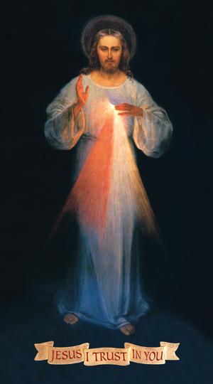 Vilnuius, Divine Mercy Image