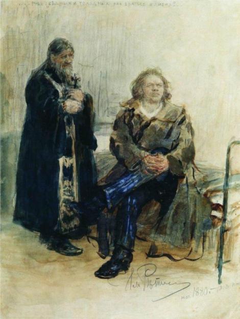 Ilya Repin, Refusal of Confession, date unknown
